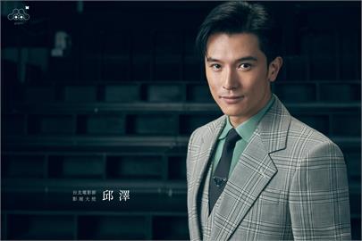 邱澤出道20年初體驗 任台北電影節影展大使