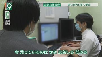 嗅覺異常...聞不出任何味道日本醫界:新冠肺炎最重要症狀之一