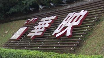 「拿台灣錢補中國公司虧損」 華映隱匿違法將移送檢調