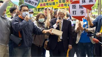 北市主委選舉疑雲  黃慶林秀證物控薛凌送禮