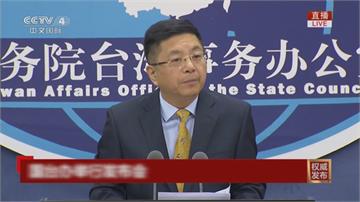 國民黨稱李紅要道歉 國台辦又打臉:不符事實