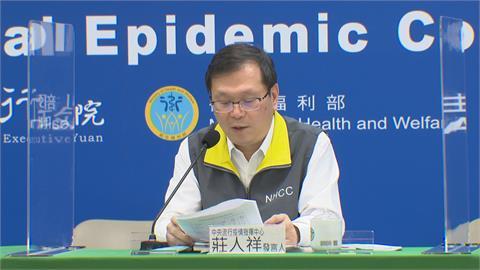 快新聞/境外移入再「+4」! 出現首例哈薩克籍病患「咳嗽呼吸困難」採檢確診