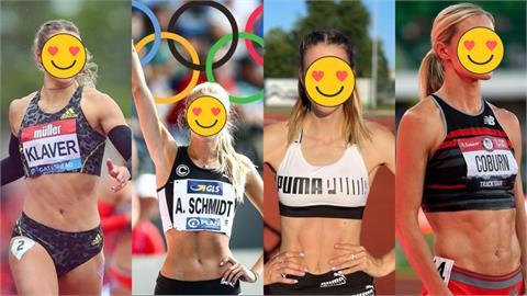 東奧/「4女神級選手」將現身田徑賽!「媲美超模」網狂推:最美的風景