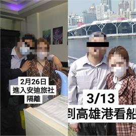 台男65萬仲介費放水流!越南女婚前逃跑 網友看了照片秒懂:難怪