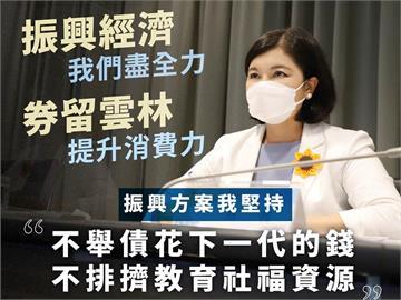 快新聞/雲林因財政困難不普發現金 張麗善:不願再舉債、排擠其他預算
