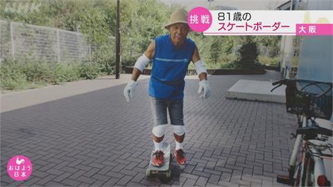 大阪81歲滑板阿公! 大秀180度轉板