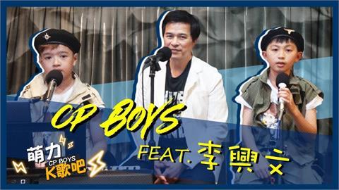 報告班長李興文展歌喉「驚豔四座」 萌力男孩讚:真的被演戲耽誤了