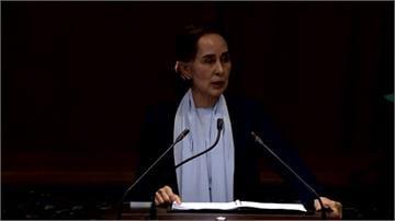 快新聞/緬甸大選 翁山蘇姬所屬執政黨贏得國會足夠席次 可組成下任政府