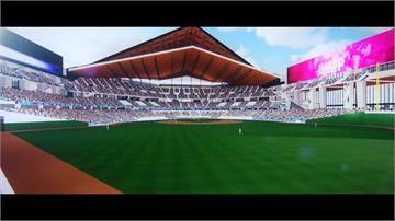 火腿新球場2023完工 全球首創邊泡湯邊看球賽