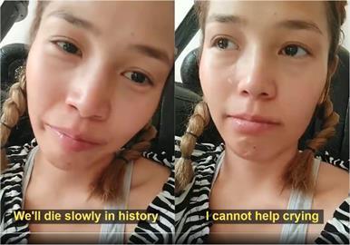 阿富汗少女「45秒流淚片」震驚全球!絕望喊:我們將會慢慢死去