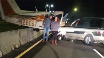 美國高速公路驚傳「撞機」! 小飛機迫降插進休旅車頭 3人奇蹟未傷