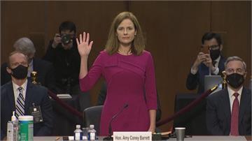美國大法官提名審議開跑 共和黨力推大選前上位