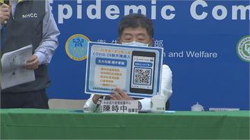 快新聞/疾管署和臉書合推「聊天機器人」 Messenger一按防疫資訊、口罩哪裡買秒懂