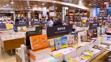 快新聞/敦南誠品5月底熄燈 信義店接棒24小時書店還賣唱片、生鮮