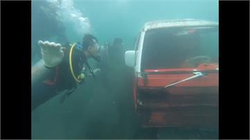 野柳海岸汽車衝下海? 海陸空模擬救援