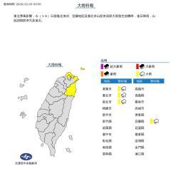 快新聞/今晨平地最冷僅13度! 北北基宜大雨特報