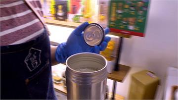 首創「外帶」鋁罐 提供紙提袋響應減塑
