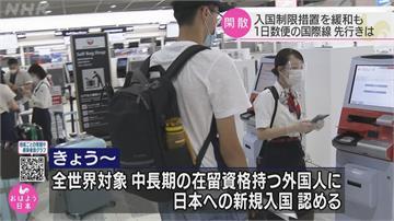 防技術被竊 日本加強審查留學生簽證