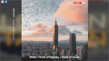 好萊塢男星喬瑟夫高登李維PO文!「當我想到台灣」秀中華民國國旗