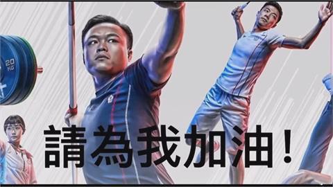 田徑奪牌希望「鄭兆村準備好了」 讓大家知道手臂「MADE IN TAIWAN」