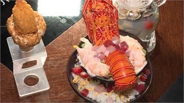 台北浮誇系雙層丼飯!生魚片混搭龍蝦沙拉 口感更豐富