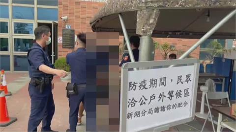 口罩「帶」身上卻沒戴著新竹縣員警取締 一查竟是通緝犯