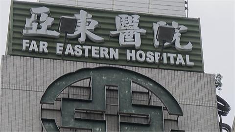 亞東醫院收治11%重症患者 這位「女戰神」功不可沒!