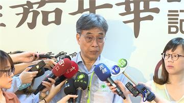 台灣農產嘉年華plus農委會:延到年底
