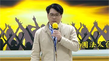 民進黨黨魁補選 游盈隆搶先宣布參戰