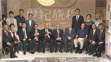 台北市設市百年活動 陳水扁、馬英九握手寒暄泯恩仇?