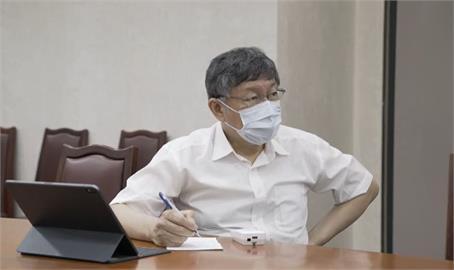 快新聞/北市政首次「視訊」會議! 柯文哲:小事情你們就自己解決