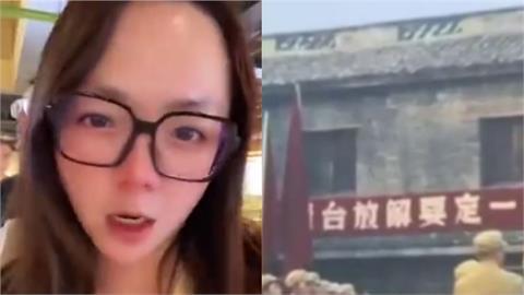 統戰又一波?看完愛國片《長津湖》太感動 「台灣女生」激喊:一定要解放台灣
