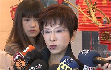 快新聞/洪秀柱拋暫緩黨主席補選 國民黨回應了