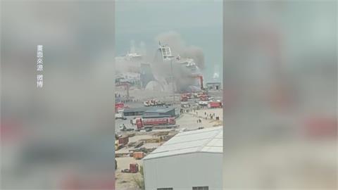 山東威海港大型客貨輪爆炸 火光直竄天際