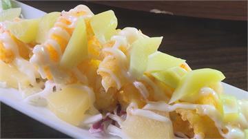 玩轉經典上海菜!這些創新吃法你試過嗎?