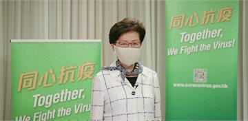 香港武漢肺炎破3千 林鄭:大型社區感染一觸即發
