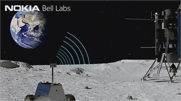 獲得NASA千萬美元 Nokia擬在月球架設4G網路