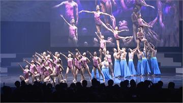 體育表演會小巨蛋登場 「跨界」呈現力與美