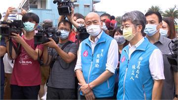 聲請停止罷免遭駁回!韓國瑜陣營再提抗告