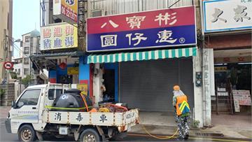 快新聞/磐石艦台南確診個案足跡曝光 曾到過成大、冰店、永華運動中心