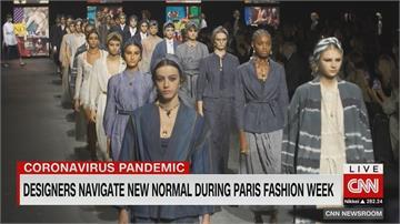 巴黎時裝周新裝發表兼顧防疫 時尚產業「壓力山大」
