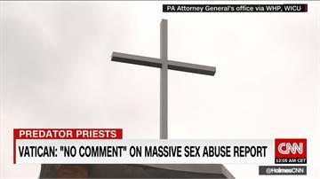 隱匿70年多逾起訴期!賓州300神父性侵上千兒童