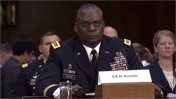 美國首位非裔國防部長誕生?傳拜登點名退將「奧斯汀」接任