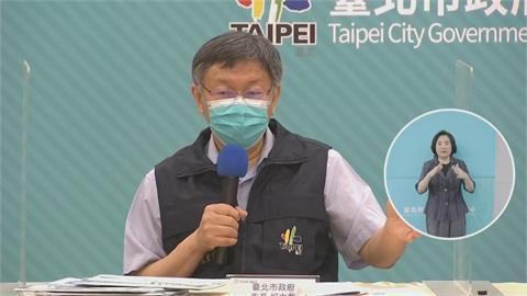 快新聞/蔡英文強調中央統一買疫苗 柯文哲「沒意見」:重點是要多久