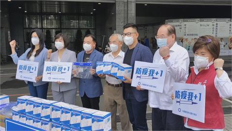 國民黨要角搶捐防疫物資拚聲量  藍委:對競選主席幫助有限