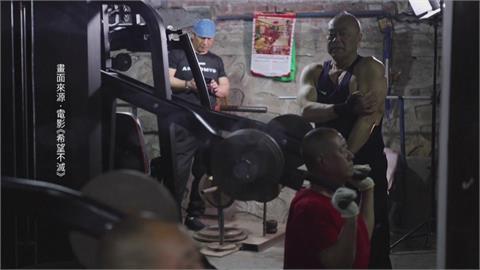 北京古老車棚健身房 會員平均超過60歲