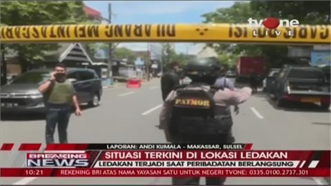 快新聞/印尼教堂爆炸!現場火光四射 造成多人傷亡