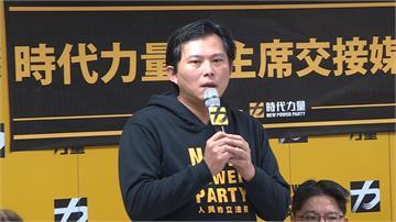 不滿時代力量變「小綠」 館長爆料黃國昌考慮創新黨