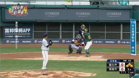 吳昇峰遭強襲球打傷 北市驚險奪全運會棒球金牌