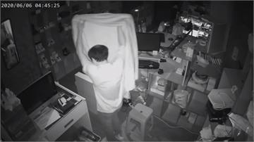 超瞎小偷 矇被單闖空門偷發財金